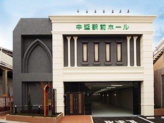 東京都品川区のご葬儀は中延駅前ホールにお任せください